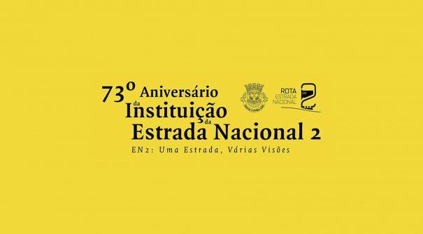 73º aniversário da Instituição da Estada Nacional 2