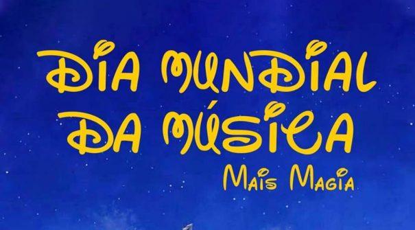 SANTA MARTA assinala Dia Mundial da Música e Dia Internacional do Idoso